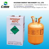 Wholesale R407C HCFC Refrigerant GAS  Refrigerants Air conditioning Potential Health Effects from china suppliers