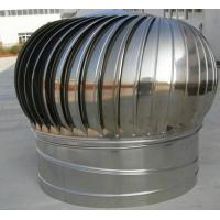Buy cheap New design roof air ventilator for professional product from wholesalers