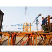 Wholesale Square Tube Mast Section Spare Parts 1.6*2.5m for QTZ63 Building Cranes Tower from china suppliers