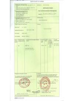 Henan Weiyuan Machinery CO.,LTD Certifications