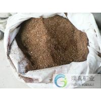 Wholesale Vermiculite for gas fires/Vermiculite used for both horticulture and agriculture/poultry farming Vermiculite from china suppliers