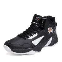 Wholesale Fashion Anti Slip Basketball Shoes , Mens High Top Basketball Shoes from china suppliers