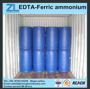 Wholesale reddish brown 40~46% EDTA-Ferric ammonium from china suppliers