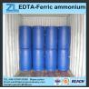 Buy cheap reddish brown 40~46% EDTA-Ferric ammonium from wholesalers