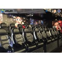 Wholesale Modern Design 5D Theater System 5D Cinema Seating With Fiber Glass Material from china suppliers