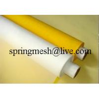 Wholesale digital screen printing machines t shirts/polyester printing mesh from china suppliers