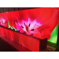 Wholesale Full Color P6 Led Advertising Billboard 192 × 192mm For Advertising Media from china suppliers
