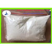 Wholesale Methoxydienone Cutting Cycle Steroids For Sexual Enhancer / Muscle Mass , CAS 2322-77-2 from china suppliers
