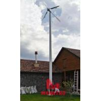 Wholesale Horizontal Wind Turbine-50kw from china suppliers