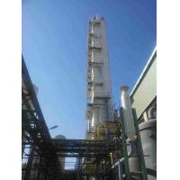 Wholesale 1600 / 5600Nm3/h Oxygen Gas Plant Petroleum refining Gas from china suppliers