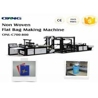 Wholesale Multifunction Automatic Non Woven Bag Making Machine 220V /380V from china suppliers