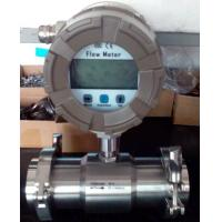 Wholesale Hot Sale Blended Edible Oil Flow Meter For Oil With 4~20mA With High Quality from china suppliers