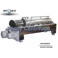 Wholesale 37KW Decanter Centrifuge For Calcium Hypochlorite 4000 × 1120 × 1239mm from china suppliers