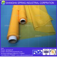 Wholesale 120T-40um(300mesh)Yellow polyester screen printing mesh /screen printing mesh from china suppliers