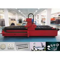 Wholesale Fiber CNC Metal Laser Cutter For Tube Fittings / Food Machinery from china suppliers