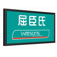 Wholesale Hanging super slim snap frame led advertising light box for indoor from china suppliers