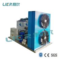 Wholesale Refrigeration ice maker for Restaurant , Ice Producer for supermarket , ice maker producer For seafood from china suppliers