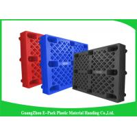 Quality Stackable Warehouse Rackable Plastic Pallets , Light Duty 40 X 48 Plastic Pallets for sale