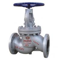 Wholesale DIN Globe Valve from china suppliers