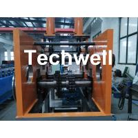 Wholesale Cold Roll Forming Machine / C Purlin Cranking Curving Machine for Bending 1.5-3.0 mm Thickness from china suppliers