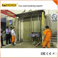 Single Phase Cement Plastering Machine ez renda automatic rendering machine