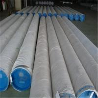 Buy cheap Duplex stainless steel pipe from wholesalers