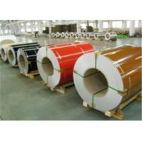 Buy cheap Color Coated Mirror Finish Anodized Aluminum Sheet Metal 1060,1100,5052,5053 from wholesalers