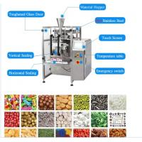 Wholesale Various Food Packaging Machines  Vertical Type of Fully Automatic Particle Packaging Machine from china suppliers