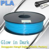 Wholesale Glow In The Dark Filament For 3D Printer PLA Filament 1.75mm / 3.0mm from china suppliers
