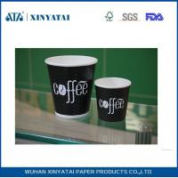 Wholesale PE Coated Disposable Custom Paper Coffee Cups Wholesale Customised Paper Cups from china suppliers