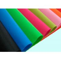 Recycled Colorful PP Non Woven Fabric For Shoe / Bag / Medical Products