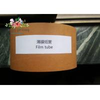 Wholesale Special Production Of Preservative Film Paper Tube Roll up film from china suppliers
