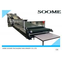 Wholesale Automatic Corrugated Sheet Flute Laminating Machine 2 Or 3 Layers Electric Type from china suppliers