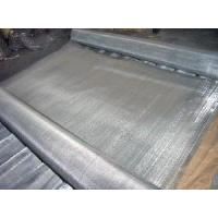 China Stainless Steel Dutch Wire Mesh on sale