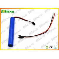 Wholesale 2S1P 3.7V Li - Ion 18650 Rechargeable Battery Pack For Electric Bike from china suppliers