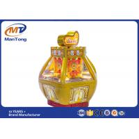 Wholesale New Golden Coin Operated Arcade Ticket Machine Redemption Game Machine for sale from china suppliers