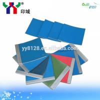 Wholesale Ceres Compressive Offset printing blanket from china suppliers