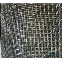 Buy cheap Stainless Steel Plain Weave/Crimped Wire Mesh Used for Vibrating Screen from wholesalers