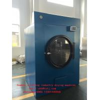 Wholesale Cowboy clothing industry drying machine 150Kg price from china suppliers