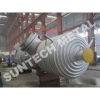 Wholesale Alloy C-276 Reacting Shell Tube Condenser Chemical Processing Equipment from china suppliers