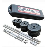 Wholesale standard export quality factory painted dumbbell barbell set 50kg with plastic case from china suppliers