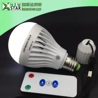 Wholesale Rechargeable 7W E26 E27 LED Bulb Light, Remote Led Emergency Lamp, LED Magic bulb from china suppliers