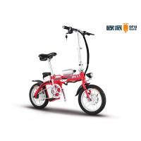 Wholesale City Folding Electric Bike , Electric Foldable Bike Long Range With Shock Absorber from china suppliers