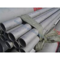 Wholesale seamless stainless steel tube with ASTM A269 ASTM A213 for industry from china suppliers