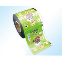 Buy cheap Printed Food Packaging Plastic Roll Film,Pe Packing Film,Plastic Roll Film from wholesalers