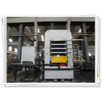 Wholesale 4 Layer Melamine Door Skin Hot Press Lamination Machine With CE ISO Approved from china suppliers