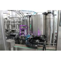 Wholesale Integrated Can Oil Automatic Filling Line , 2 In 1 Edible Oil Filler from china suppliers