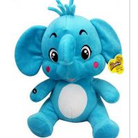 Wholesale 12inch Elephant Musical Talking Educational Plush Toys For Baby Early Learning And Playing from china suppliers