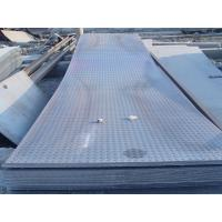 Wholesale Custom cut 914 - 1500mm GB, Q235, Q345, DIN1623 Hot Rolled Checkered Steel Plate / Sheets from china suppliers