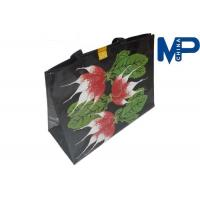 Wholesale Single belt Packsack Handled Embroidered PP Shopping Bag for Womens from china suppliers